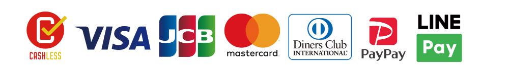 使えるクレジットカード、キャッシュレス決済サービス一覧